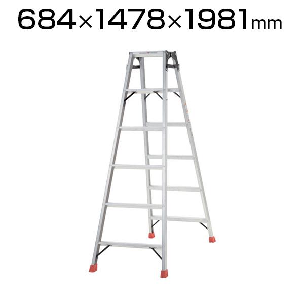 TRUSCO ハシゴ兼用脚立 アルミ合金製脚カバー付 高さ1.98m プロ仕様タイプ TPRK-210トラスコ中山 はしご 梯子 脚立 はしご兼用脚立 踏み台 ステップ数6段 おしゃれ 足場 現場 機材 業務用 踏台 階段脚立 ふみ台 折りたたみ 折りたたみ脚立 折り畳み 脚立脚カバー付き