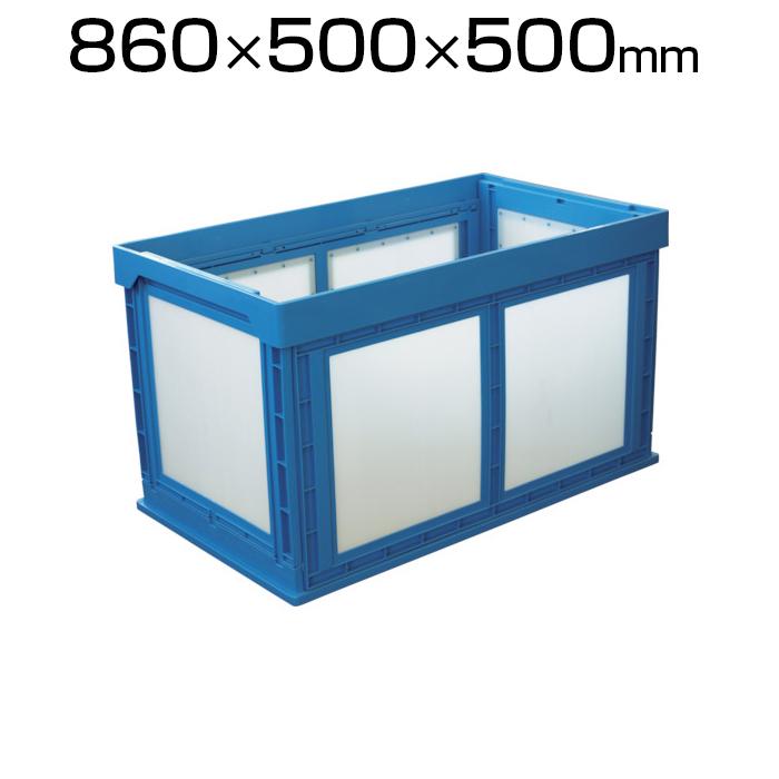 KUNIMORI プラスチック折畳ミコンテナ パタコン N-180 ブルー 50210-N180-B
