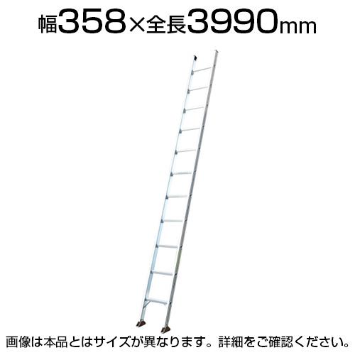 ピカ 1連ハシゴスーパーコスモス1CSM型 4m 1CSM-40