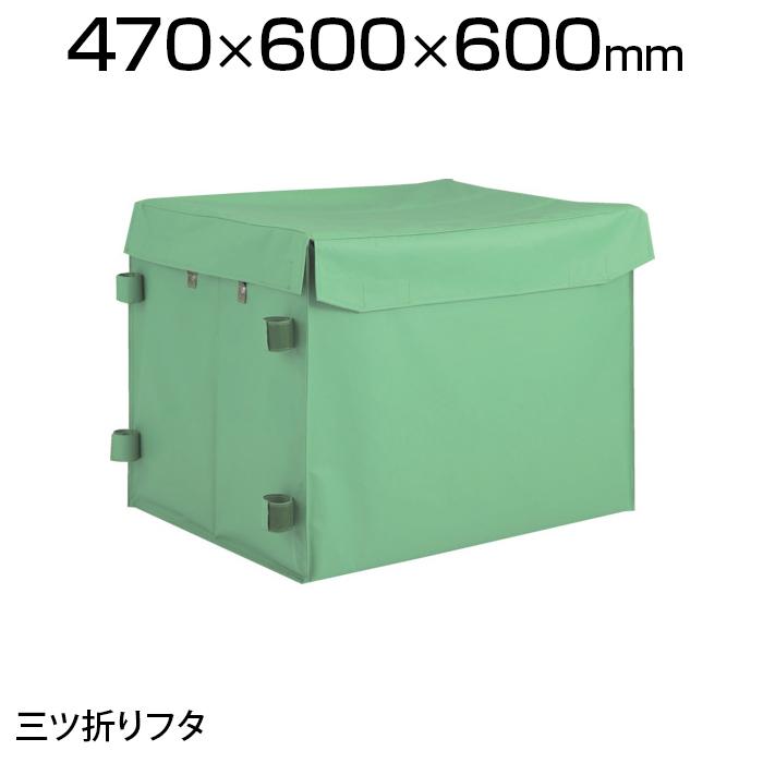 TRUSCO ハンドトラックボックス蓋付650×470mm THB-100E