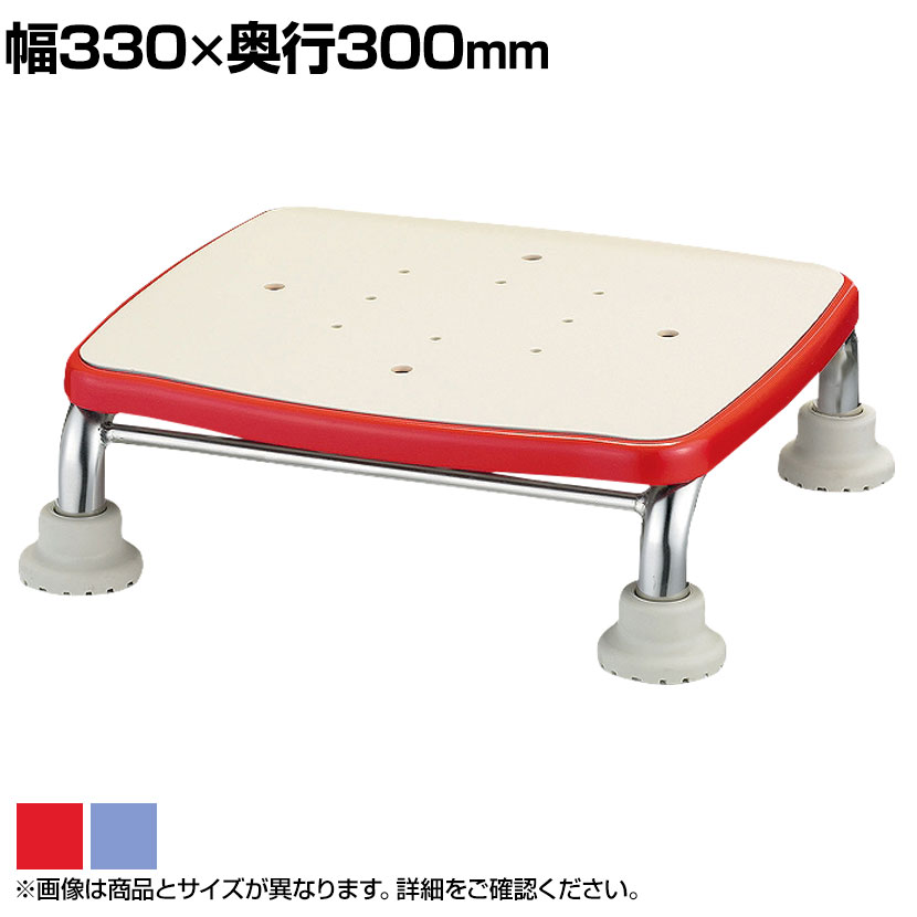 ウェルファン ステンレス製浴槽台R ミニ 12-15 店内全品対象 介護用品 限定価格セール 踏み台 風呂椅子 入浴 風呂いす
