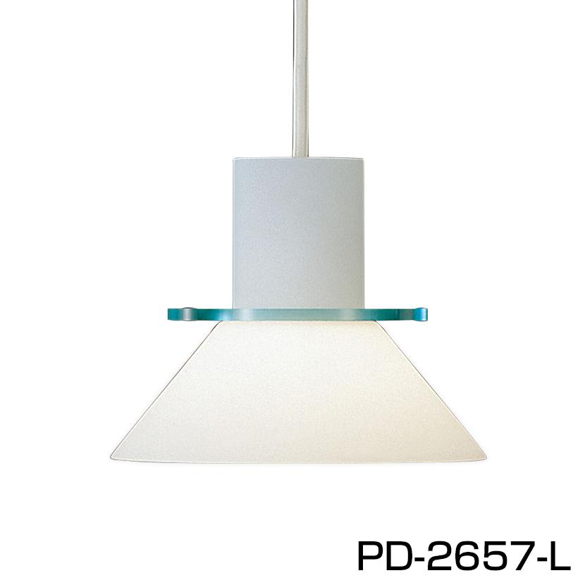 ペンダント 屋内ペンダントLED PD-2657-L 白