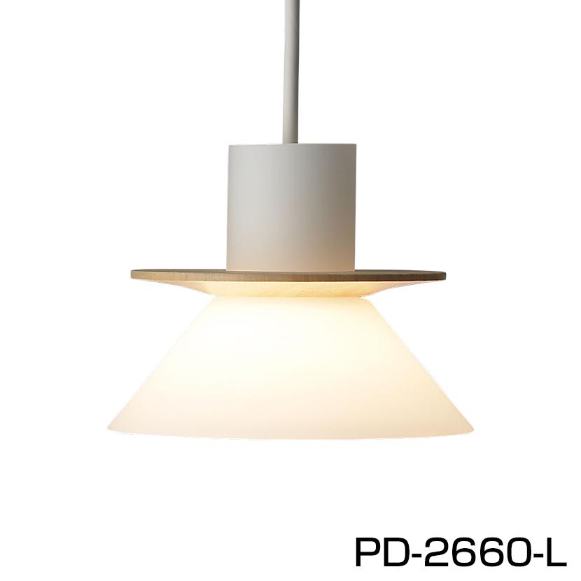 ペンダント 屋内ペンダントLED PD-2660-L ナチュラルホワイト