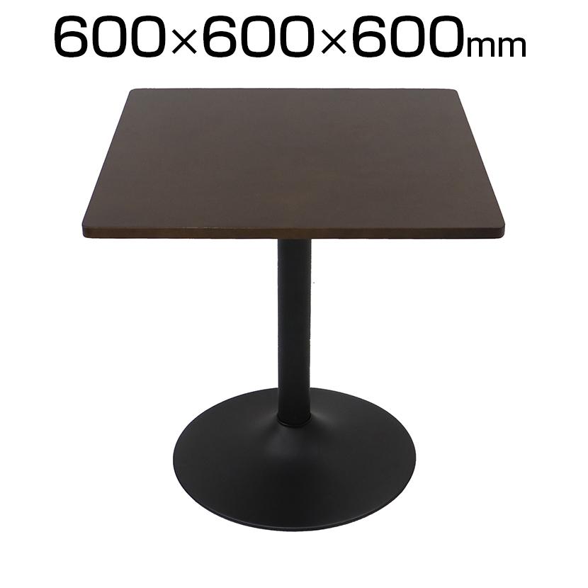 カフェテーブル【fante】60 コミュニケーションスペース ブレークルーム 角型 幅600×奥行600mm