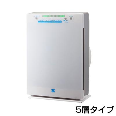 空気清浄機 エアフォレスト ホコリもニオイも徹底除去 高性能HEPAフィルター使用 5層タイプ