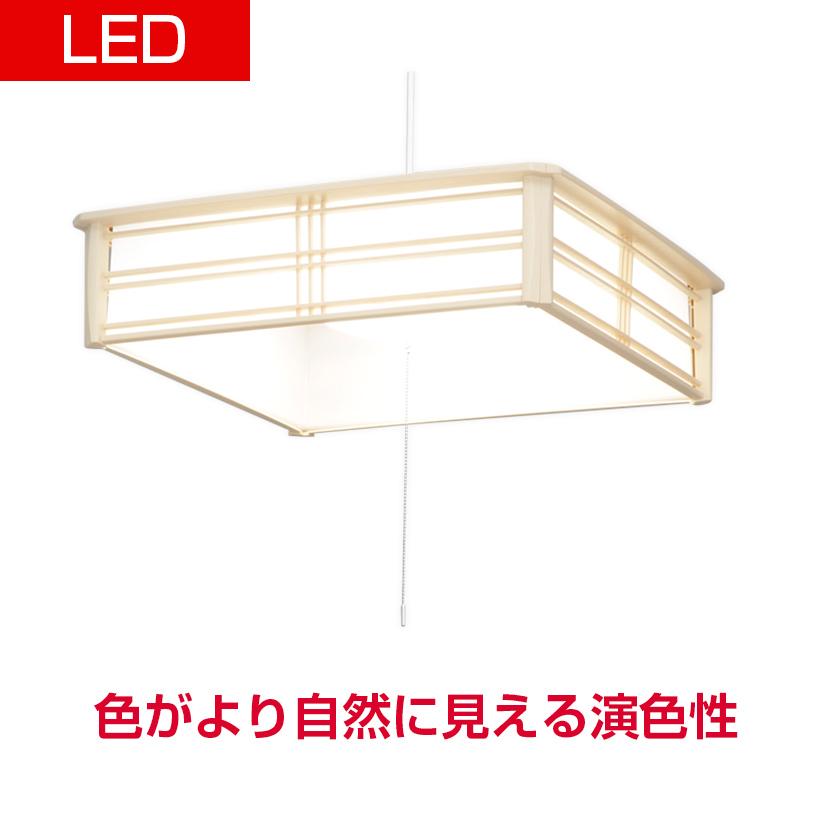 LED 和風ペンダントライト 3100lm 調光・調色 PLC6DL-J 幅500 × 高さ195mm