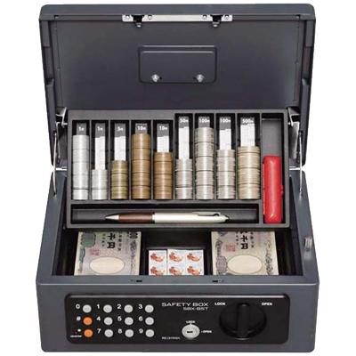 手提げ金庫/テンキー式電子ロックタイプ B5サイズ/IR-SBX-B5T家庭用金庫 業務用金庫 セーフティボックス セーフティーボックス