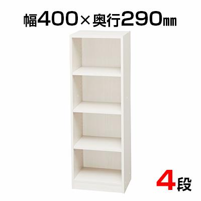 木製ラック フリーラック 400×290×1200