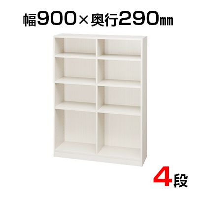 木製ラック フリーラック 900×290×1200