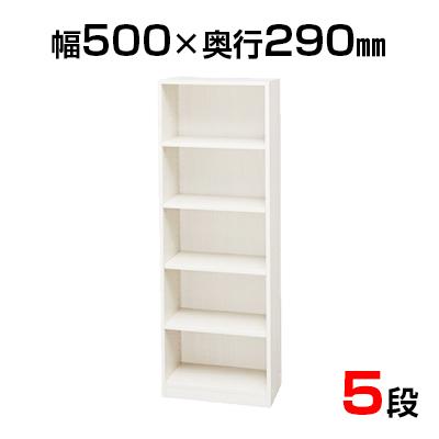 木製ラック フリーラック 500×290×1500