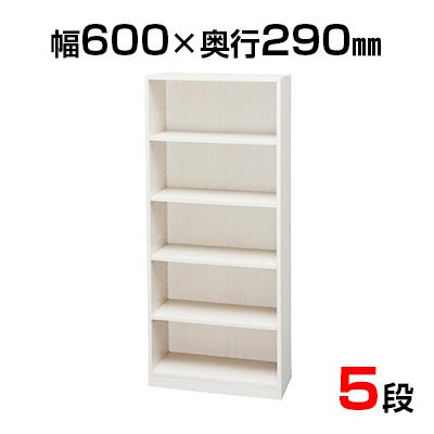 木製ラック フリーラック 600×290×1500