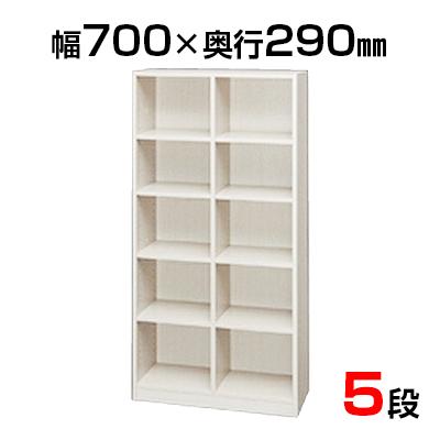 木製ラック フリーラック 700×290×1500