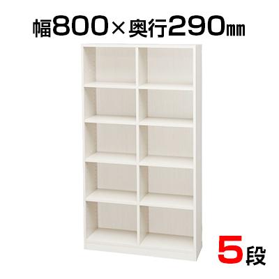 木製ラック フリーラック 800×290×1500