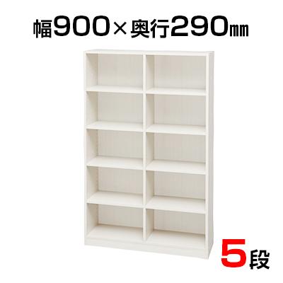 木製ラック フリーラック 900×290×1500