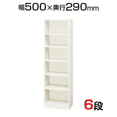 木製ラック フリーラック 500×290×1800
