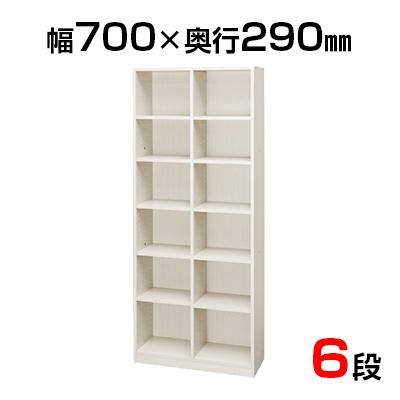 木製ラック フリーラック 700×290×1800