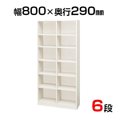木製ラック フリーラック 800×290×1800