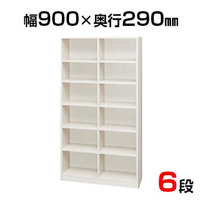木製ラック フリーラック 900×290×1800