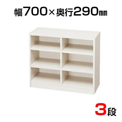 木製ラック フリーラック 700×290×600