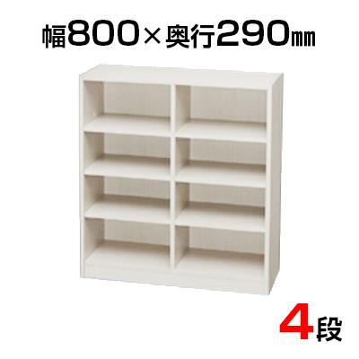木製ラック フリーラック 800×290×900