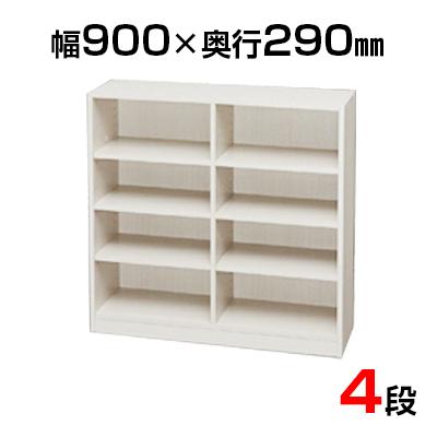 木製ラック フリーラック 900×290×900