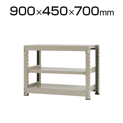 【本体】スチールラック 中量 500kg-単体 3段/幅900×奥行450×高さ700mm/KT-KRL-094507-S3