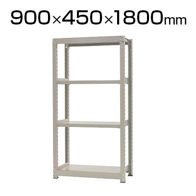 【本体】スチールラック 中量 500kg-単体 4段/幅900×奥行450×高さ1800mm/KT-KRL-094518-S4