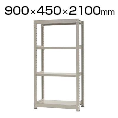 【本体】スチールラック 中量 500kg-単体 4段/幅900×奥行450×高さ2100mm/KT-KRL-094521-S4