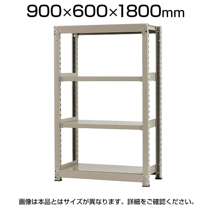 【本体】スチールラック 中量 500kg-単体 4段/幅900×奥行600×高さ1800mm/KT-KRL-096018-S4