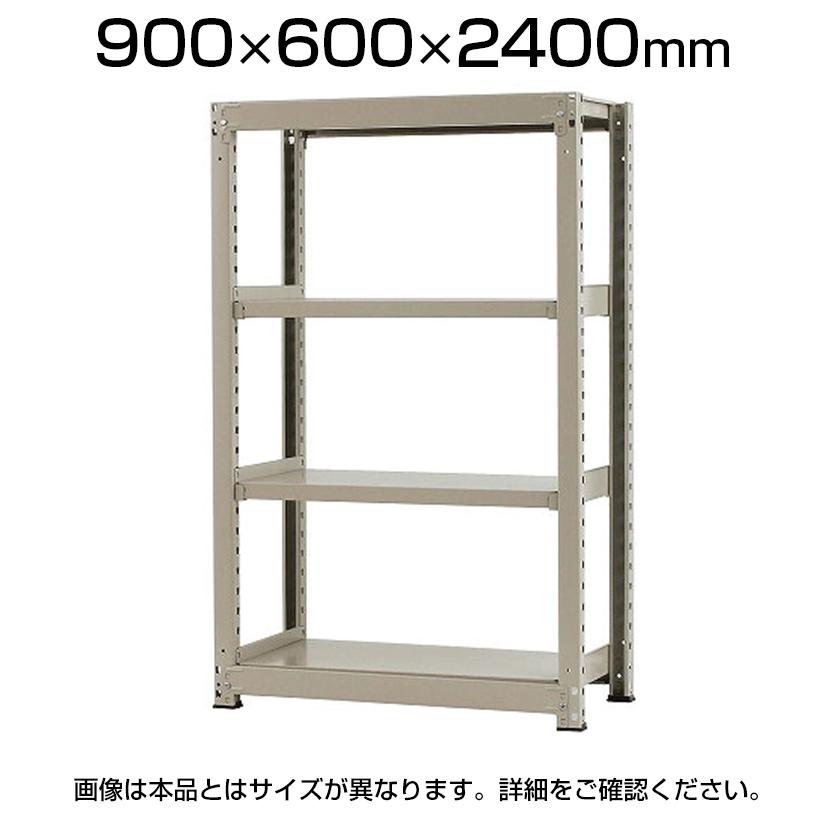 【本体】スチールラック 中量 500kg-単体 4段/幅900×奥行600×高さ2400mm/KT-KRL-096024-S4