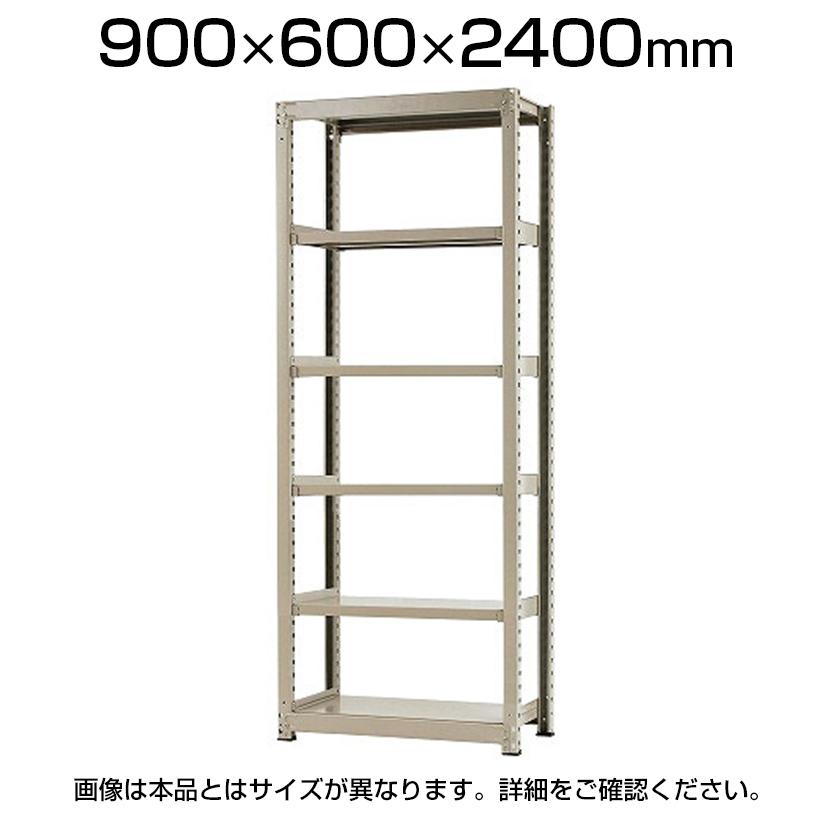 【本体】スチールラック 中量 500kg-単体 6段/幅900×奥行600×高さ2400mm/KT-KRL-096024-S6