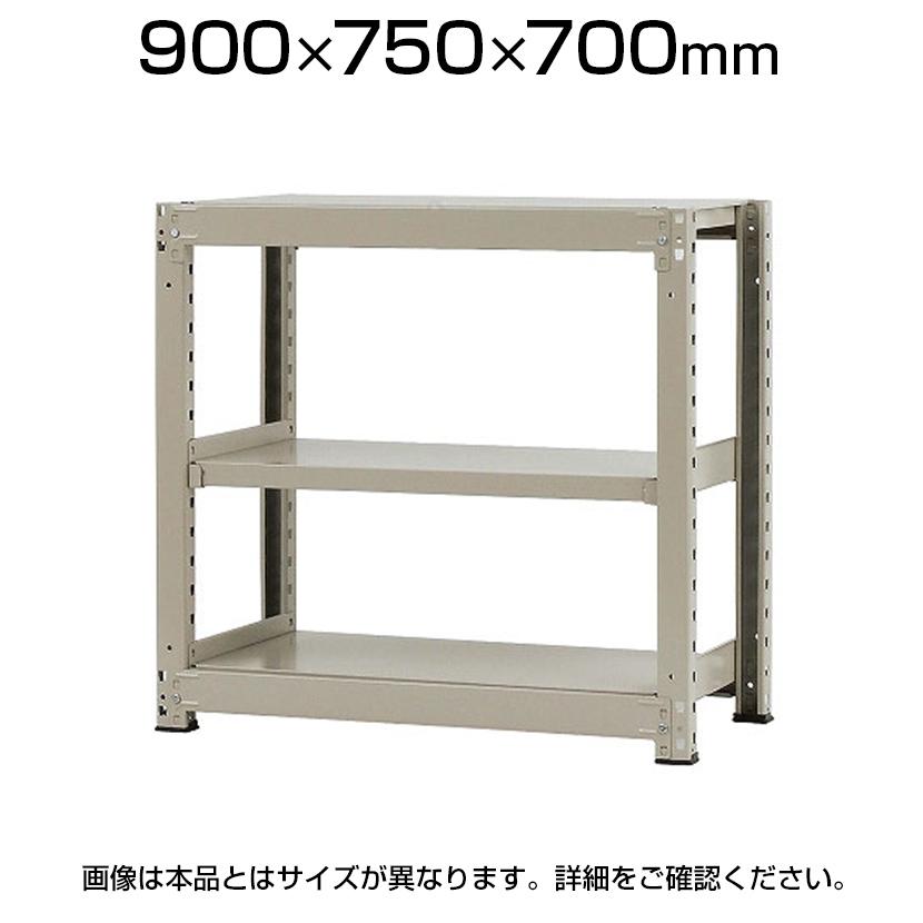 【本体】スチールラック 中量 500kg-単体 3段/幅900×奥行750×高さ700mm/KT-KRL-097507-S3