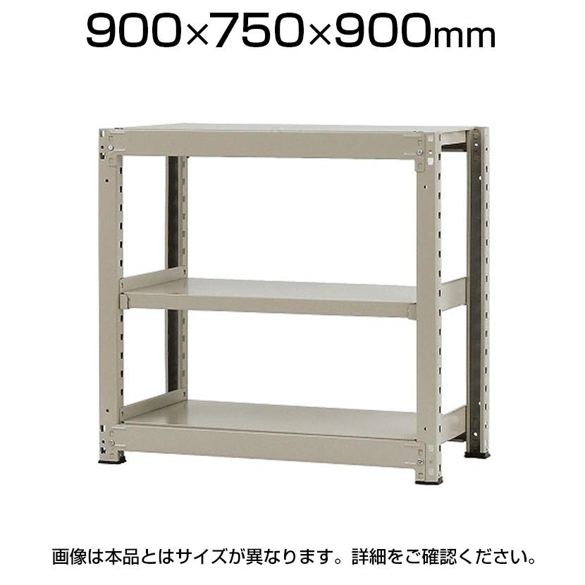 【本体】スチールラック 中量 500kg-単体 3段/幅900×奥行750×高さ900mm/KT-KRL-097509-S3