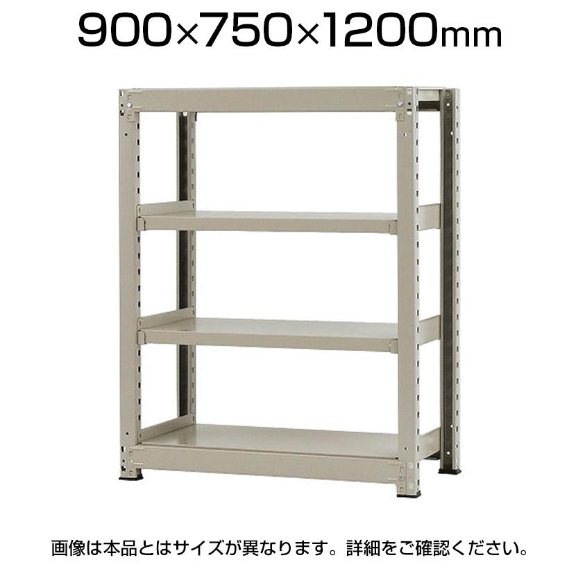 【本体】スチールラック 中量 500kg-単体 4段/幅900×奥行750×高さ1200mm/KT-KRL-097512-S4