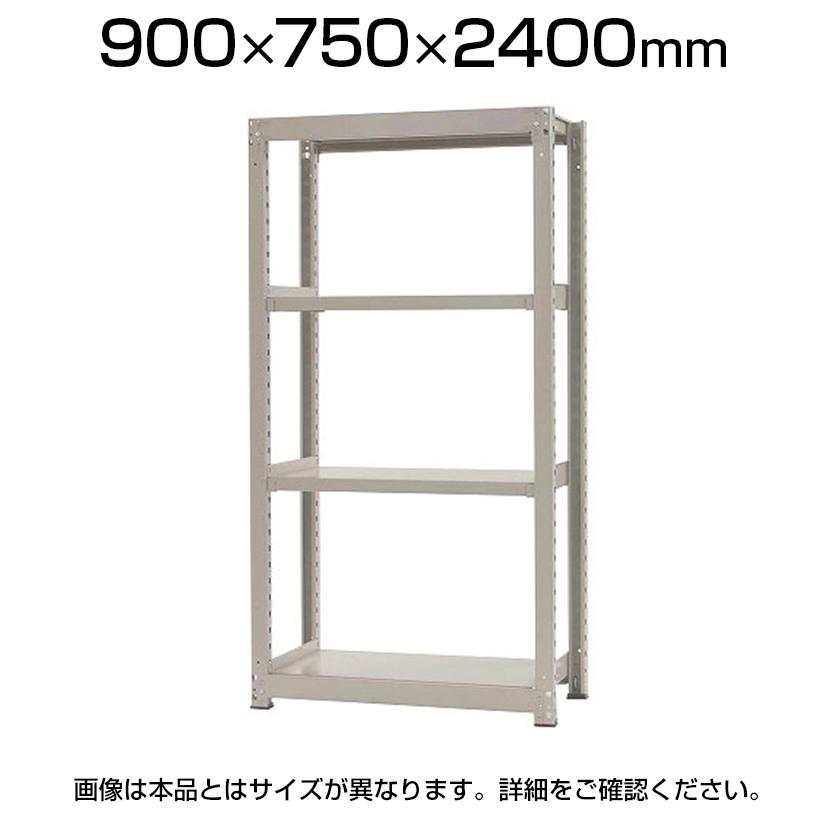 【本体】スチールラック 中量 500kg-単体 4段/幅900×奥行750×高さ2400mm/KT-KRL-097524-S4
