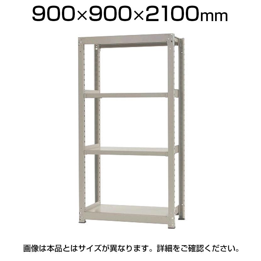 【本体】スチールラック 中量 500kg-単体 4段/幅900×奥行900×高さ2100mm/KT-KRL-099021-S4