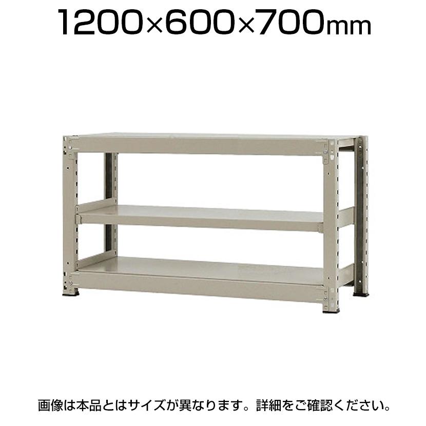 【本体】スチールラック 中量 500kg-単体 3段/幅1200×奥行600×高さ700mm/KT-KRL-126007-S3