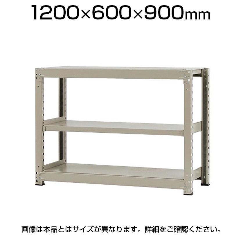 【本体】スチールラック 中量 500kg-単体 3段/幅1200×奥行600×高さ900mm/KT-KRL-126009-S3
