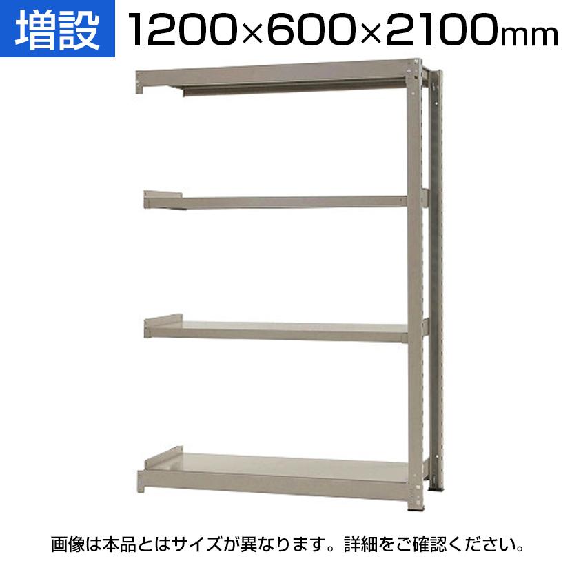 【追加/増設用】スチールラック 中量 500kg-増設 4段/幅1200×奥行600×高さ2100mm/KT-KRL-126021-C4