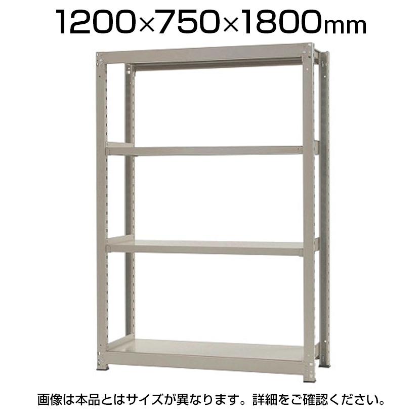 【本体】スチールラック 中量 500kg-単体 4段/幅1200×奥行750×高さ1800mm/KT-KRL-127518-S4