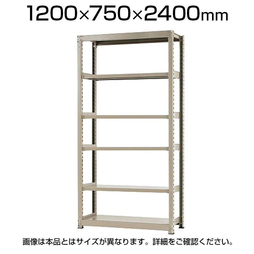 【本体】スチールラック 中量 500kg-単体 6段/幅1200×奥行750×高さ2400mm/KT-KRL-127524-S6