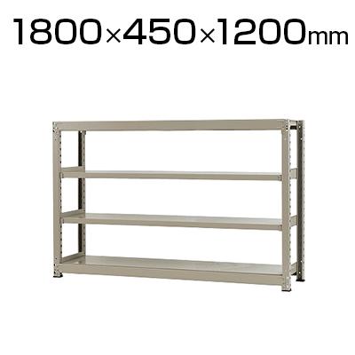 【本体】スチールラック 中量 500kg-単体 4段/幅1800×奥行450×高さ1200mm/KT-KRL-184512-S4