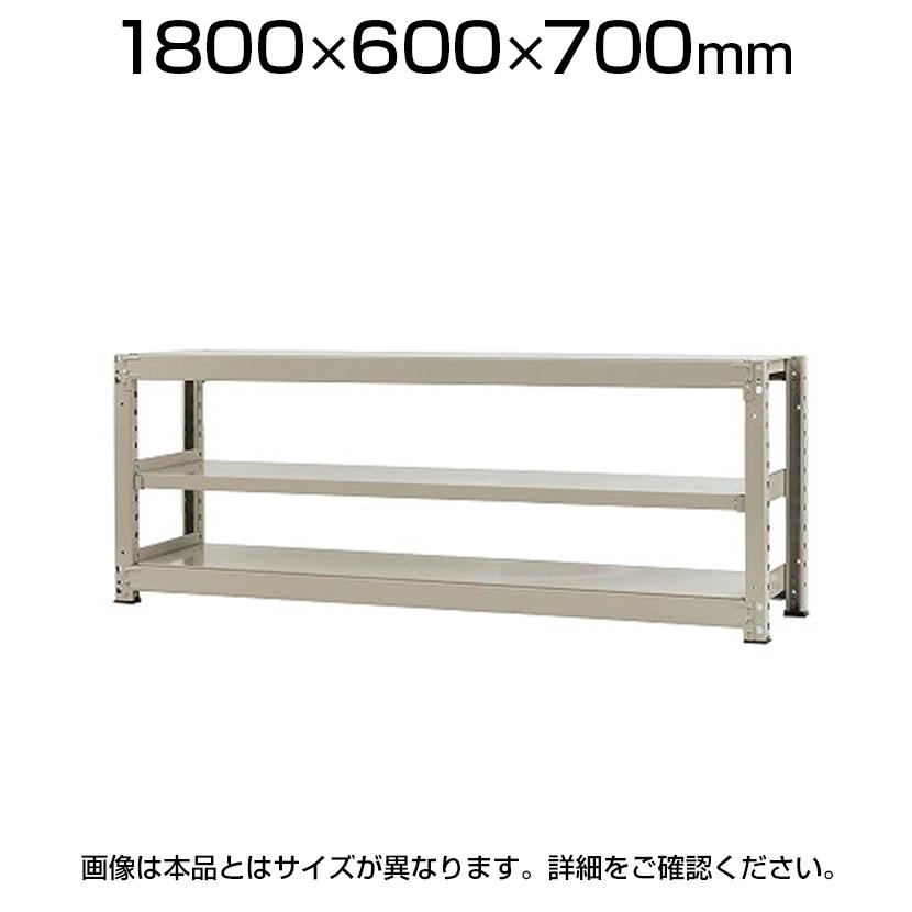 【本体】スチールラック 中量 500kg-単体 3段/幅1800×奥行600×高さ700mm/KT-KRL-186007-S3