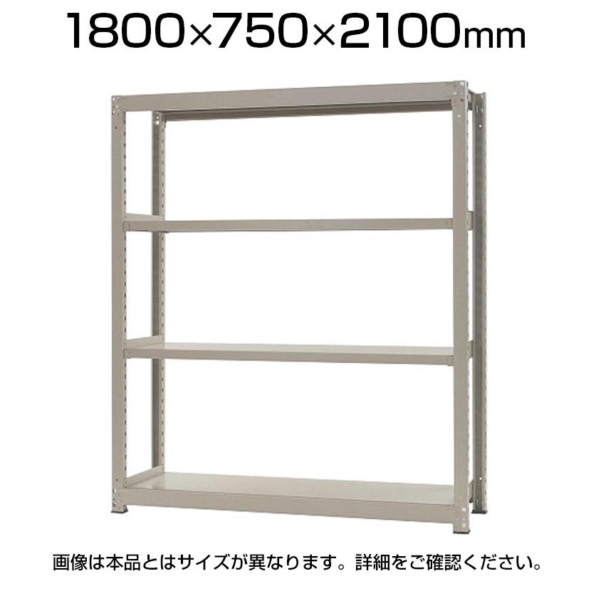 【本体】スチールラック 中量 500kg-単体 4段/幅1800×奥行750×高さ2100mm/KT-KRL-187521-S4