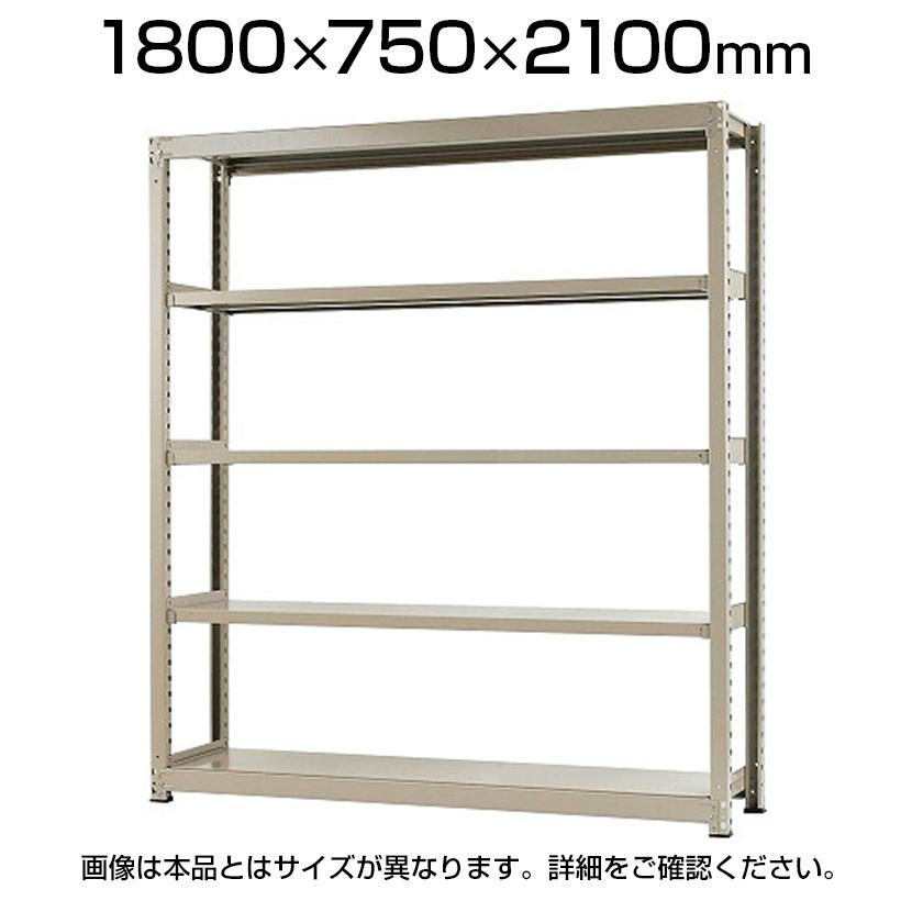 【本体】スチールラック 中量 500kg-単体 5段/幅1800×奥行750×高さ2100mm/KT-KRL-187521-S5
