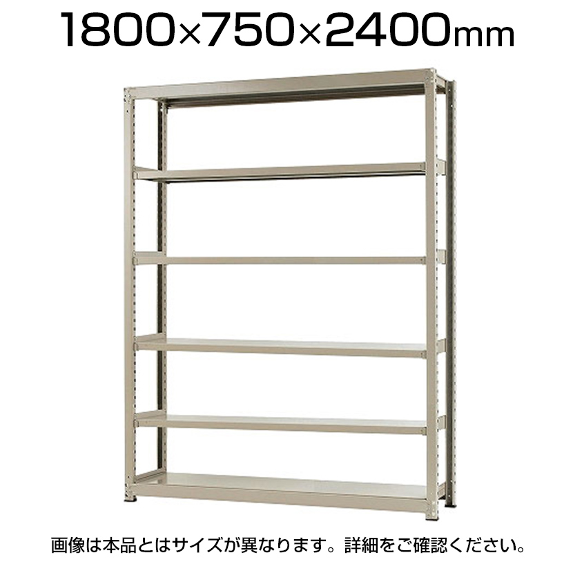 【本体】スチールラック 中量 500kg-単体 6段/幅1800×奥行750×高さ2400mm/KT-KRL-187524-S6