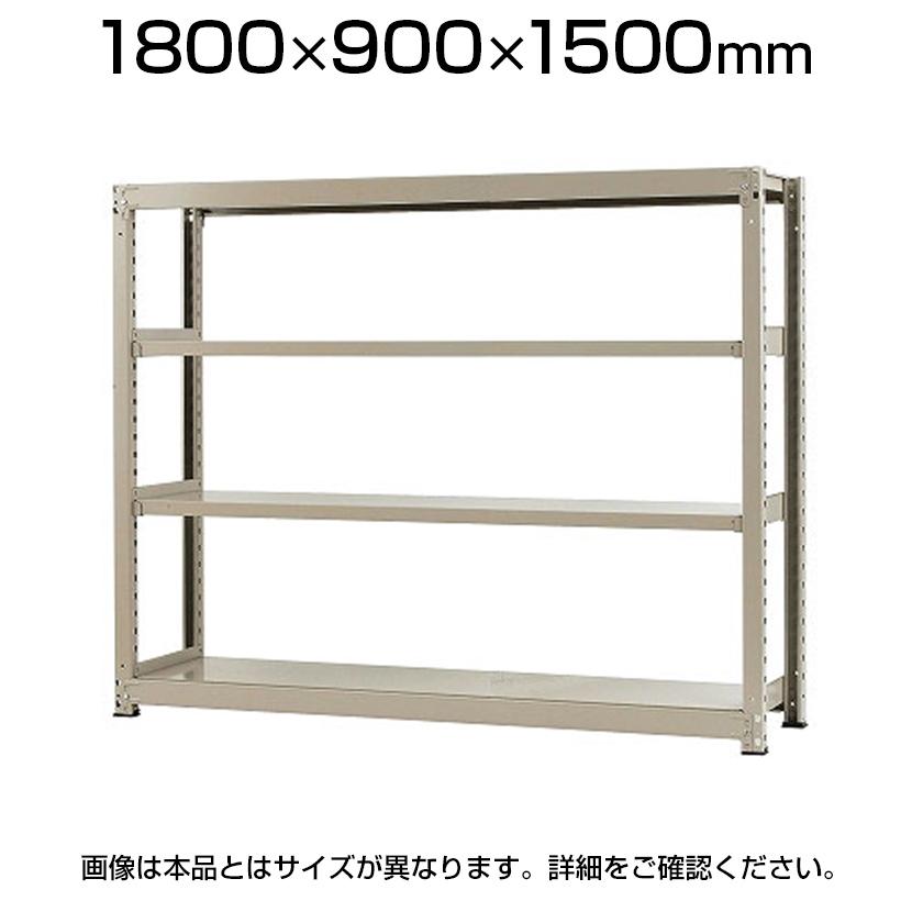 【本体】スチールラック 中量 500kg-単体 4段/幅1800×奥行900×高さ1500mm/KT-KRL-189015-S4