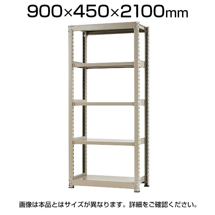 【本体】スチールラック 中量 300kg-単体 4段/幅900×奥行450×高さ2100mm/KT-KRM-094521-S4