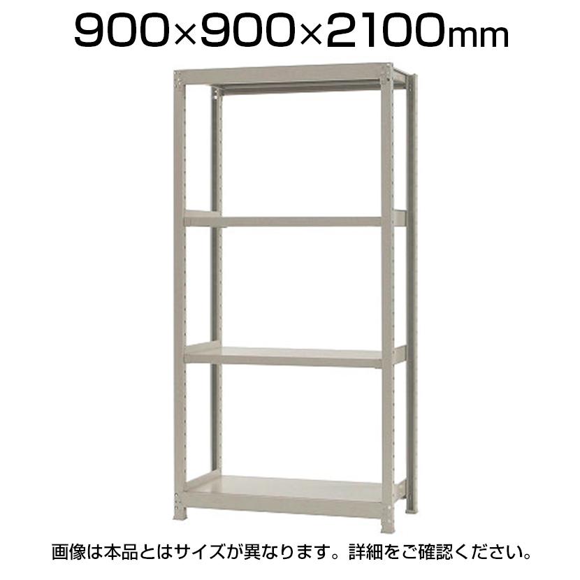 【本体】スチールラック 中量 300kg-単体 4段/幅900×奥行900×高さ2100mm/KT-KRM-099021-S4