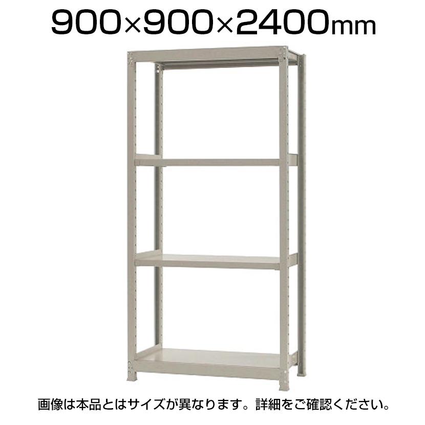 【本体】スチールラック 中量 300kg-単体 4段/幅900×奥行900×高さ2400mm/KT-KRM-099024-S4